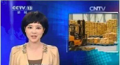 肥料新国标实施!以后这些行为都将视为肥料造假!国家严厉打击!!